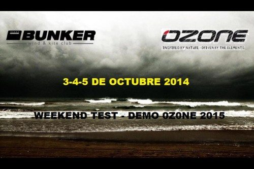 test-ozone-2015